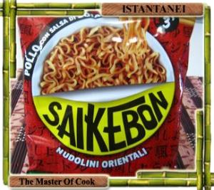 Sikebon pollo 1